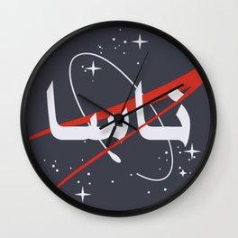 NASA in arabic Wall Clock