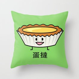 Happy Egg Tart Throw Pillow