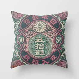 Japanese Postage Stamp 2 Throw Pillow