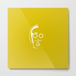 C3PO - Japanese kanji for 'Talk' Metal Print