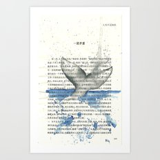 019 - Tail Flap Art Print