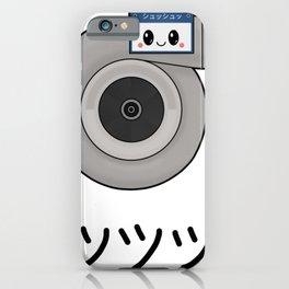Cute Japanese Turbo iPhone Case