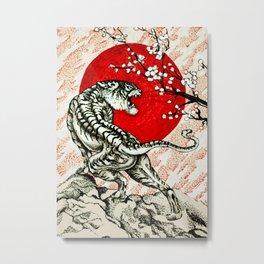 Japan Tiger Metal Print