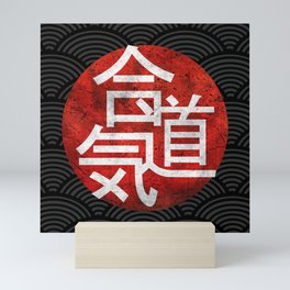 Aikido Kanji Stamp, Aikido Art Mini Art Print