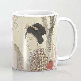 Man with bowler hat and umbrella and lady in kimono - Takeuchi Keishu (1900 - 1925) Coffee Mug