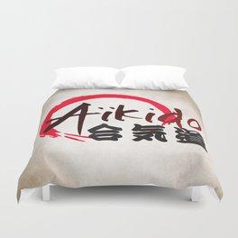 Aïkido v2 Duvet Cover