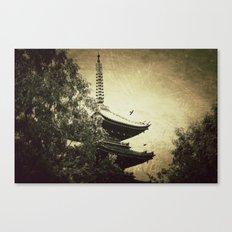 Nostalgic Canvas Print