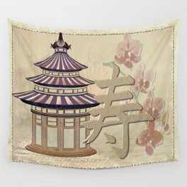 Pagoda Rose Oriental Mixed Media Wall Tapestry