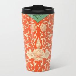 Examples of Chinese Ornament XCIV Travel Mug