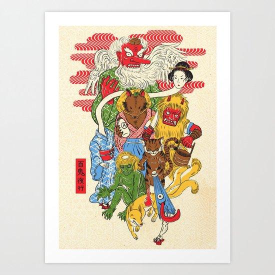 Monster Parade Art Print