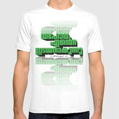 Psalms 23:1 - 3d  Mens Fitted Tee White MEDIUM