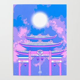 Kyoto Nights Moonlight Blessing (Calming Anime Piece) Poster