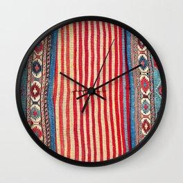 Shahsavan  Antique Azerbaijan Persian Khorjin Print Wall Clock