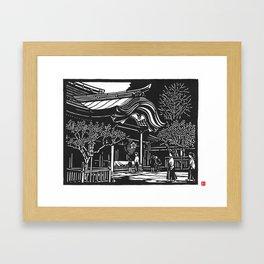 Dazaifu Tenmangu Framed Art Print