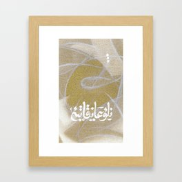 Golden Hamza Framed Art Print