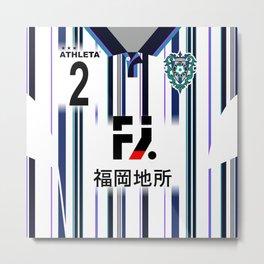 Fukuoka 2015 Metal Print