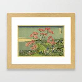 Japanese Print Framed Art Print