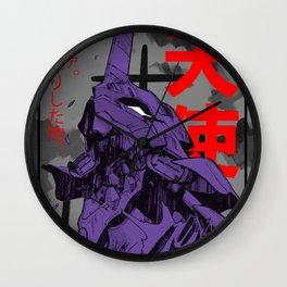 Eva 01 Evangelion Wall Clock