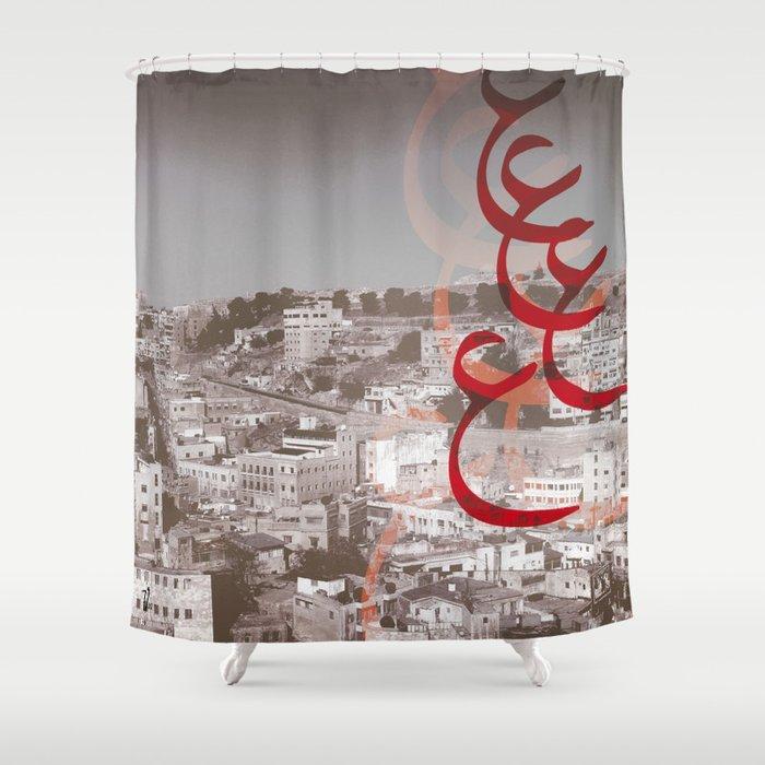 Amman City Shower Curtain