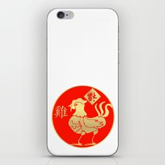Year of the Rooster Gold and Red iPhone & iPod Skin