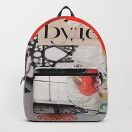 Florist Backpack