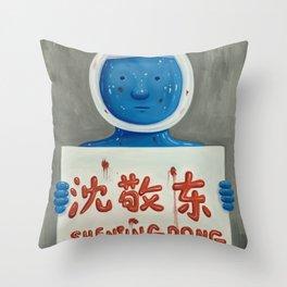 Shen Jingdong Throw Pillow