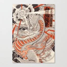 Japanese tattoo Typhoon dragon Canvas Print