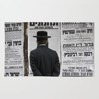 palestine Area & Throw Rugs featuring Mea Shearim Palestine by Sanchez Grande