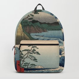 The Sea of Satta Backpack