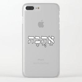 love ahava Clear iPhone Case