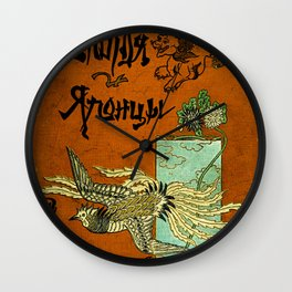 Japan and the Japanese People Wall Clock