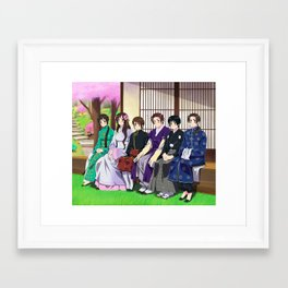 Part of Asia Framed Art Print