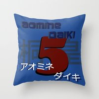 kuroko Throw Pillows featuring Aomine Daiki by Selis Starlight