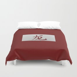 Chinese zodiac sign Dragon red Duvet Cover