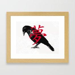 Crow Dreamer Framed Art Print