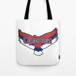 Serbia Орлови (The Eagles) ~Group E~ Tote Bag