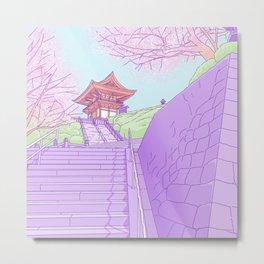 Everyday places in Japan Metal Print