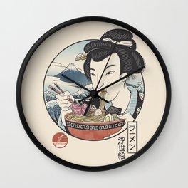 A Taste of Japan Wall Clock
