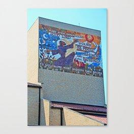 Lourdes University- Canticle of Creation -vertical Canvas Print