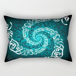 calligraphy 3d Rectangular Pillow