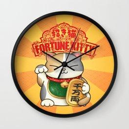 Maneki Neko Fortune Kitty Wall Clock
