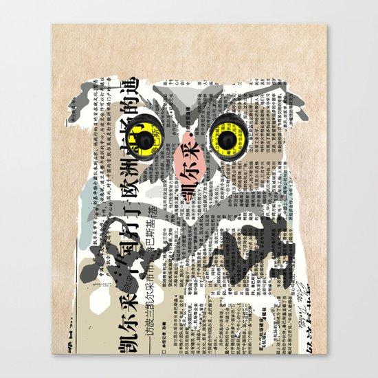 Owl Newspaper Collage Canvas Print