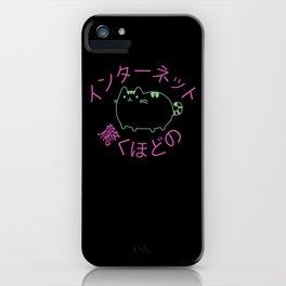 Internet Cat Japanese  iPhone Case