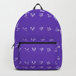 Dovahkiin (Purple) Backpack