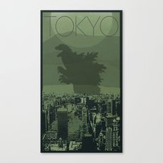 Every City Has Its Creature - Tokyo Canvas Print