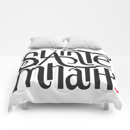 Slainte Mhath Gaelic toast Comforters