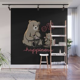 Happiness Sushi Wall Mural