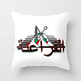 Egypt The Pharaohs الفراعنة (El Phara'ena) ~Group A~ Throw Pillow