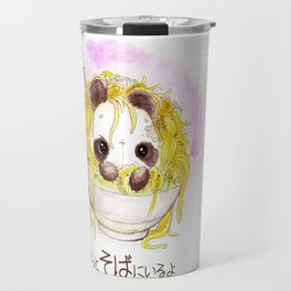 """ZUTTO SOBA NI IRU YO"" Always by your side? Or Always in your Buckwheat Noodles...? Travel Mug"