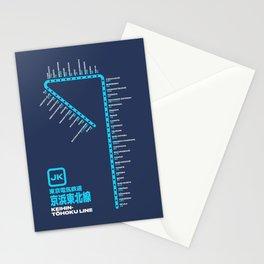 Keihin Tohoku Line Tokyo Train Station List Map - Navy Stationery Cards